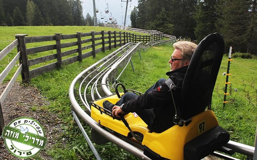 מגלשת הרים  - Alphine Coaster