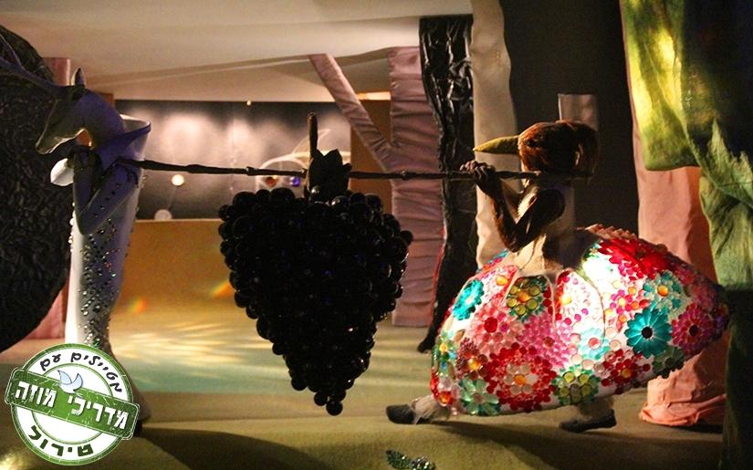 מיצג : דמויות עשויות אבני קריסטל נושאות אשכול ענבים