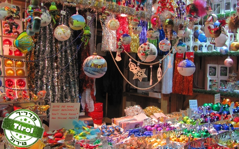 שוק חג המולד באינסברוק