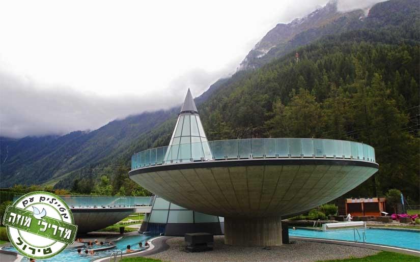 אקווה ספא - חוויה של ספא לנופי האלפים האוסטריים