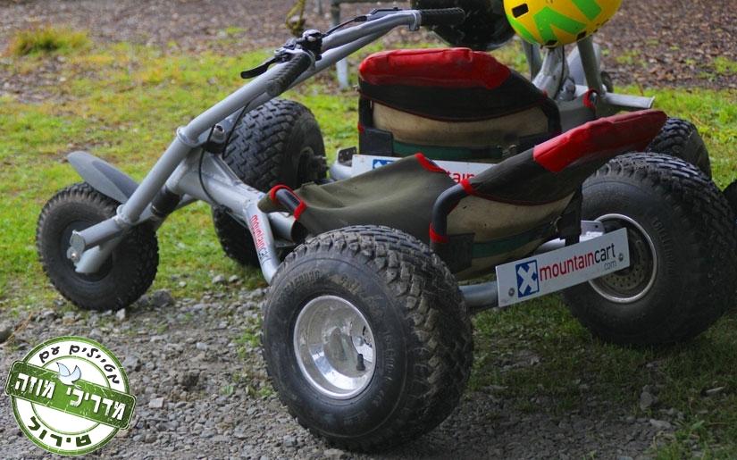 בתמונה : אופני תלת אופן - Mutterer Mountain Carts