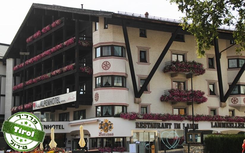 בית מלון באווירה טירולית