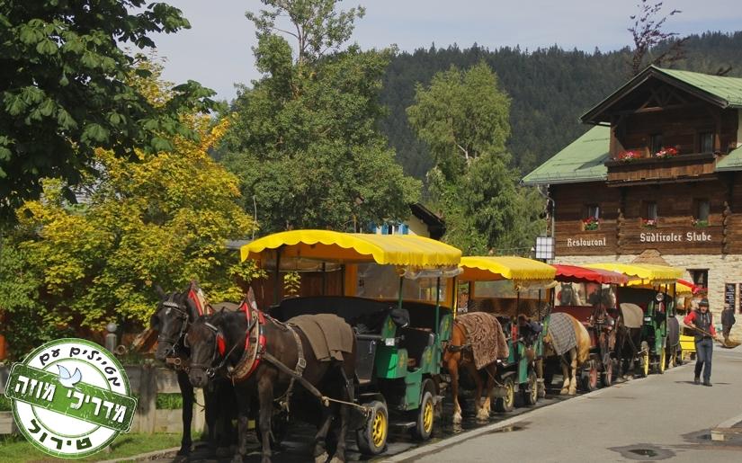 עגלות רתומות לסוסים - סיור חווייתי בעיר זיפלד, טירול, אוסטריה