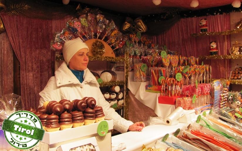 שוק חג המולד בקיצבהיל